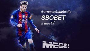 sbobet-file